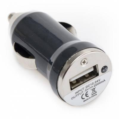 SW-MOTECH USB-Ladebuchse für Zigarettenanzünder, silber